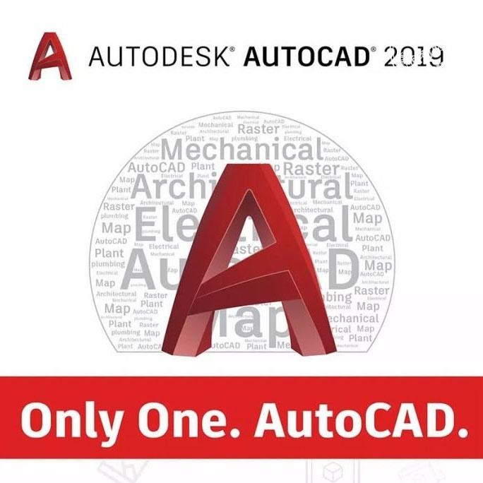 三维CAD软件 Autodesk AutoCAD 2019 中文破解版