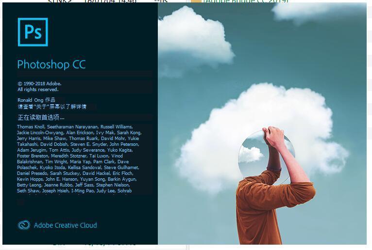 图像处理软件 Adobe Photoshop 2019 for Mac v20.0.6 中文破解版