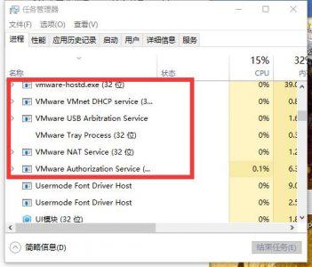 VMware虚拟机安装黑苹果macOS 10.14 详情教程