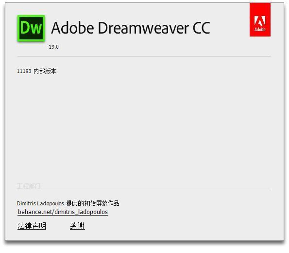 设计软件Adobe Dreamweaver CC 2019 v19.2.1中文破解版