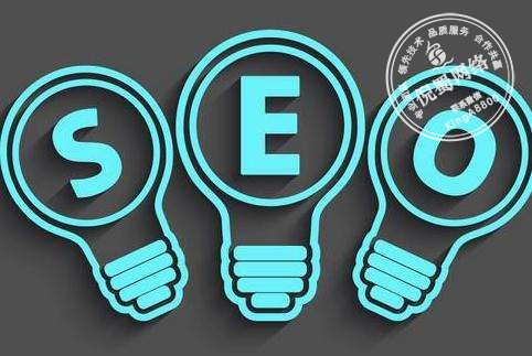 SEO培训全套教程附黑帽seo网站优化过程