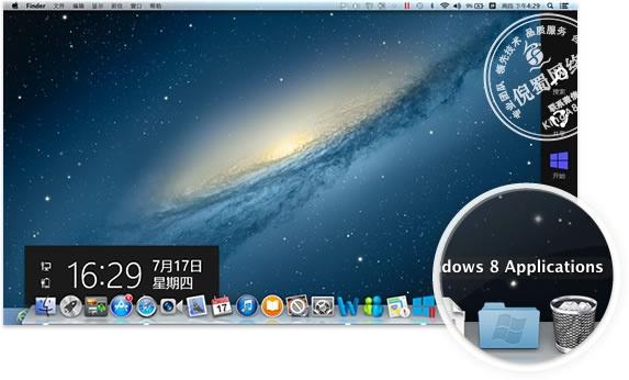苹果虚拟机 Parallels Desktop v14.1.2 中文破解版