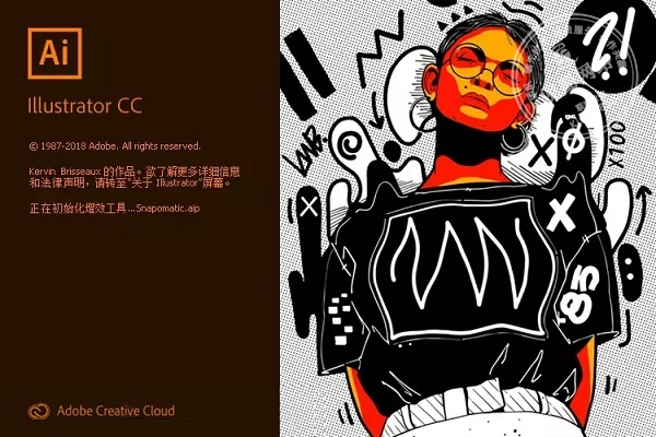 图形软件Adobe Illustrator CC 2019 v23.0.6 For Mac中文破解版