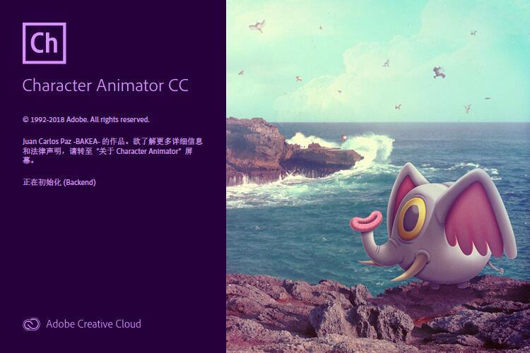 角色动画Adobe Character Animator CC 2019 v2.1.1中文破解版