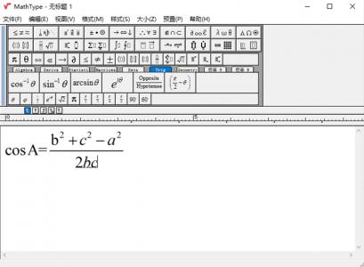 数学公式编辑器 MathType v7.4.2.480 中文破解版
