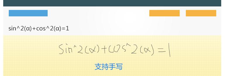 数学公式编辑器 MathType v7.4.4.516 中文完美破解版