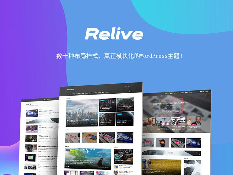 WordPress主题插件 Relive v3.1自媒体博客主题模板