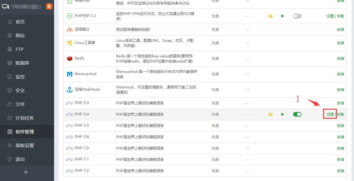 WordPress主题插件 日主题RiPro v3.8 授权激活破解版