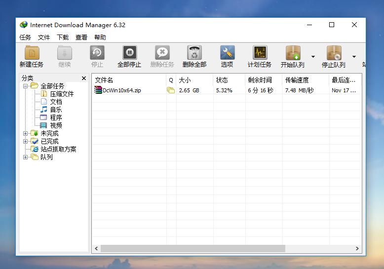 IDM下载神器 – Internet Download Manager 6.35.3 中文件破解版