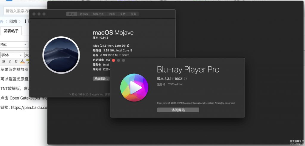 苹果电脑蓝光播放器 Blu-ray Player Pro For Mac v3.3.18 中文破解版