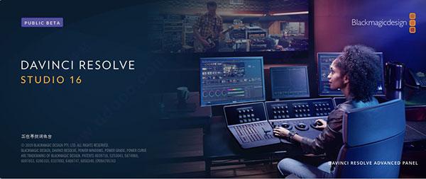 达芬奇调色软件 DaVinci Resolve Studio 16.1.0.55 中文破解版