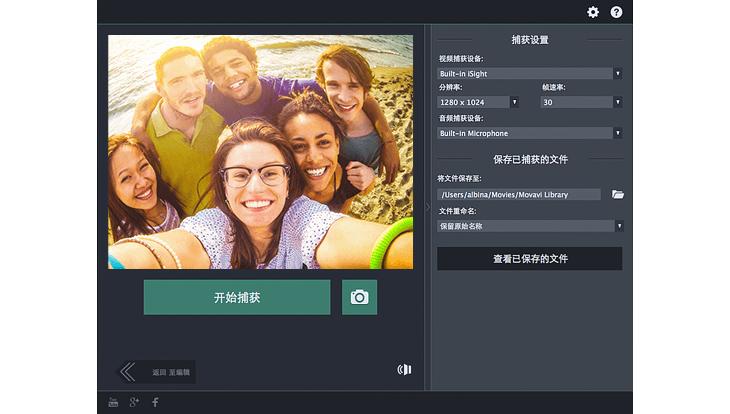 苹果视频剪辑软件 Movavi Video Editor Plus For Mac v20.0.1 中文破解版