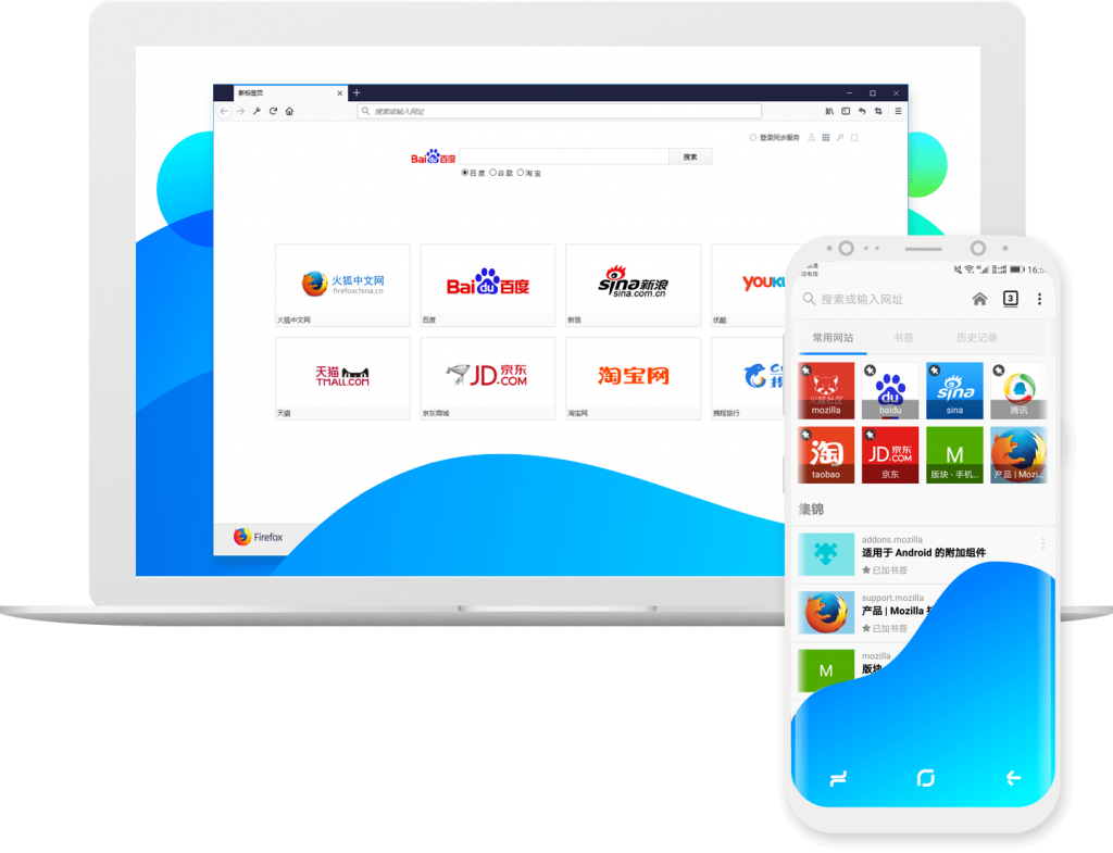 火狐浏览器 Mozilla Firefox v70.0.1 正式版