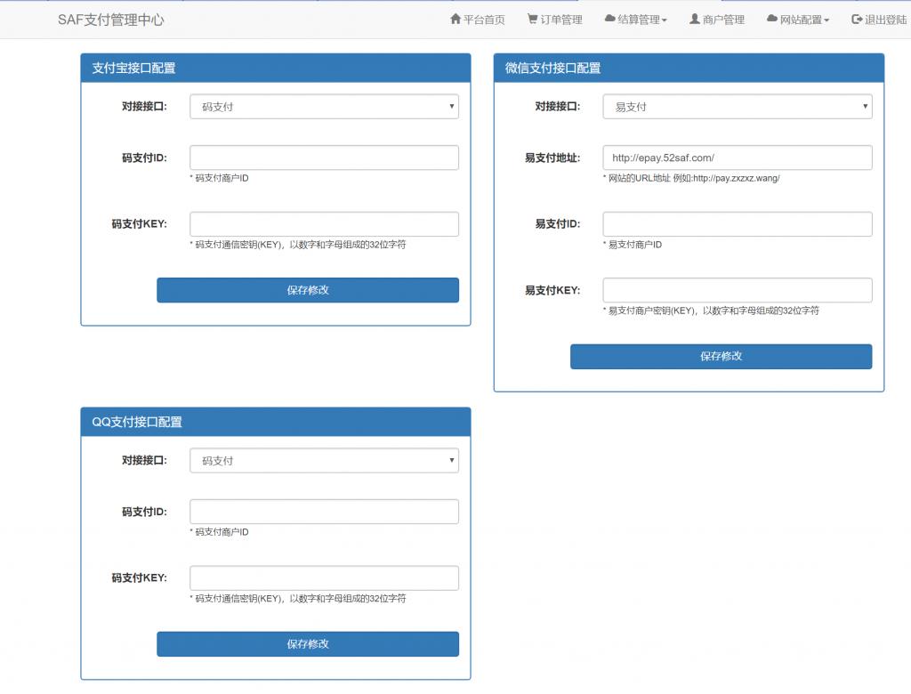 最新第三方支付平台PHP赞支付系统源码全新界面