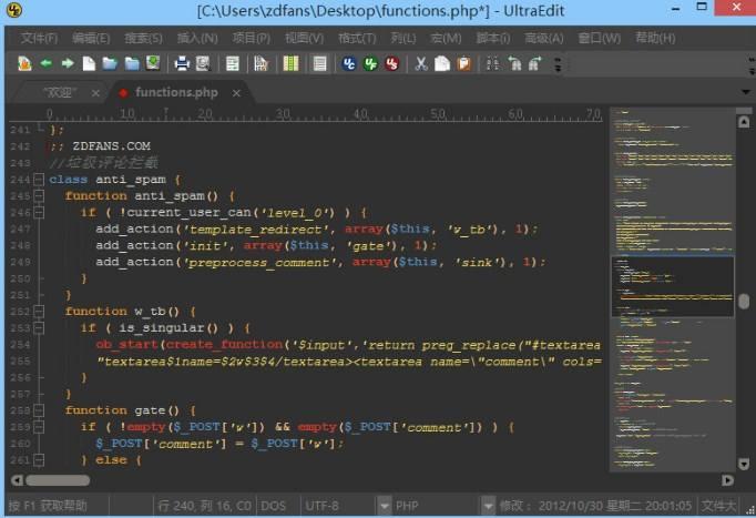 文本代码编辑器 UltraEdit v26.20.0 中文破解版