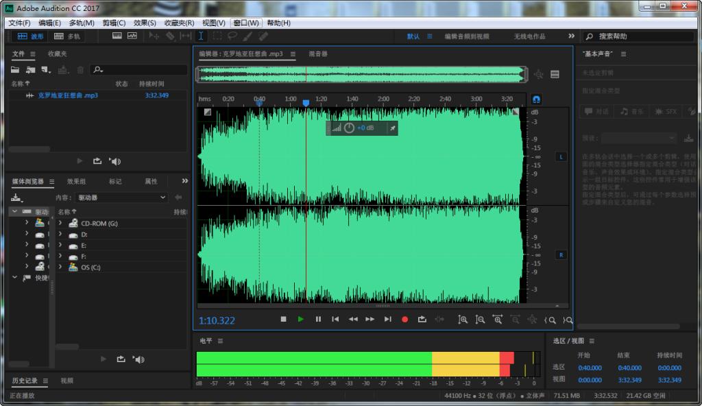音频编辑软件 Adobe Audition 2020 v13.0.1 For Mac破解版