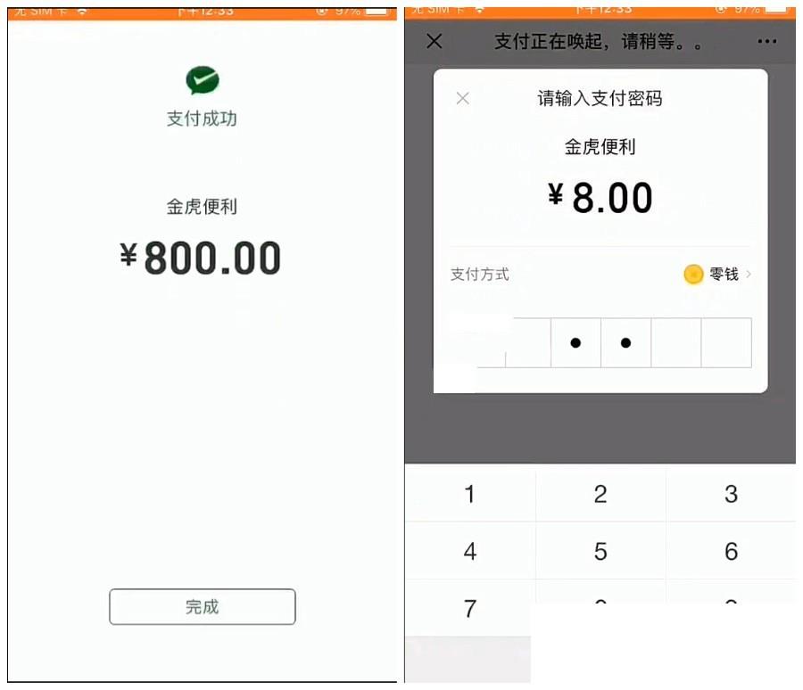 牛赏源码+双码率新版视频云转码系统付款入群源码(暗雷)