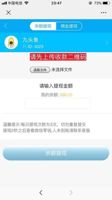 【亲测】2020新版UI微信士兵红包扫雷免公众号源码+搭建教程